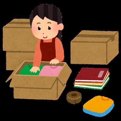 引越の荷造りの為に事前に準備するもの